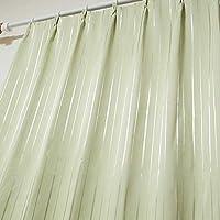 カーテン 保温 断熱 1級遮光 ストライプ柄 巾100cm×丈178cm 2枚組 グリーン アース