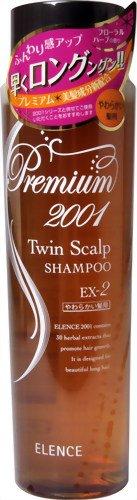 Elence 2001 Japan Premium EX-2 Shampoo For Fine Hair Prevents Hair...
