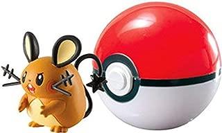 Best dedenne pokemon go Reviews