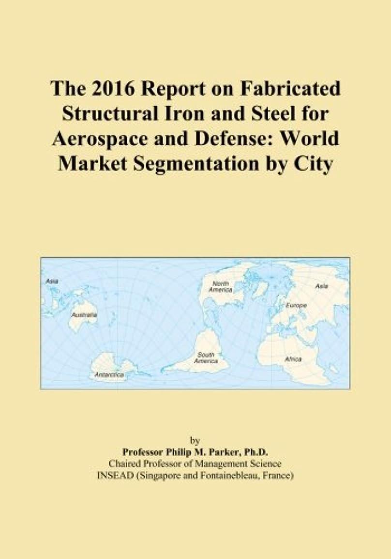 ボトルネック脇に形The 2016 Report on Fabricated Structural Iron and Steel for Aerospace and Defense: World Market Segmentation by City