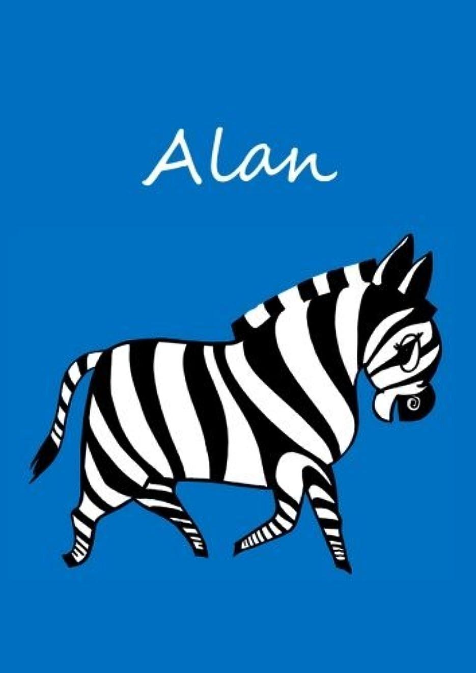 主張するカフェテリア支援Alan: individualisiertes Malbuch / Notizbuch / Tagebuch - Zebra - A4 - blanko