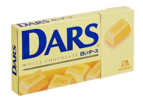 Morinaga Dars White Chocolate, 1.58 Ounce