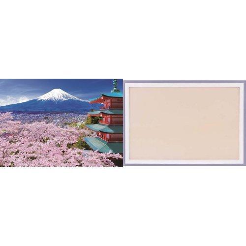 500ピース ジグソーパズル 春風富士と五重塔—山梨(38x53cm) +木製エクセレントフレームシャインホワイトセット
