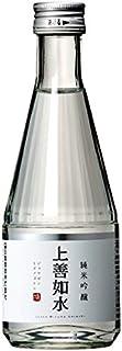 白瀧酒造 上善如水 純米吟醸 瓶 300ml