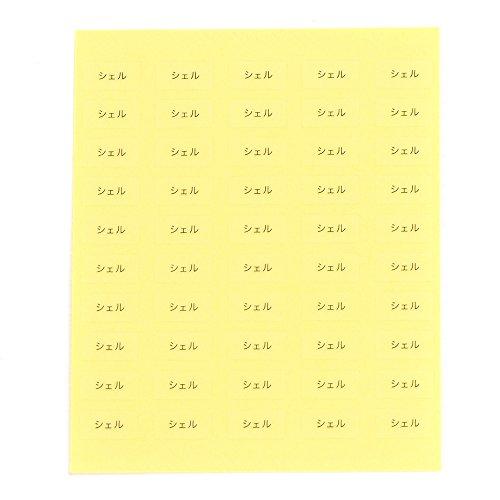 台紙用シール 10×5mm 石名・素材名 アクセサリー台紙用 日本製 (シェル・透明, 250枚)