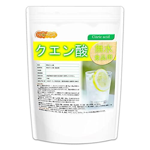 無水 クエン酸 1kg(食品添加物グレード)純度99.5%以上 Non-GMO [01] NICHIGA(ニチガ)