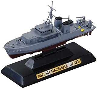1/700 タカラ 世界の艦船 亡国のイージス 渥美バージョン-06 掃海艇すがしま型 なおしま 単品