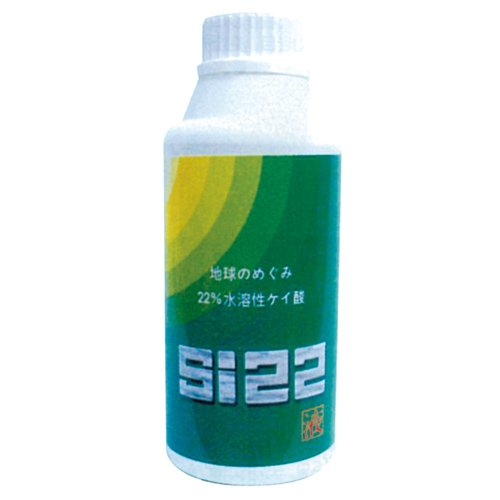 水溶性ケイ酸 Si22 500ml