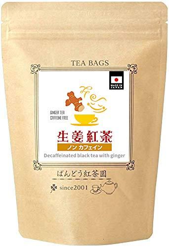 ばんどう紅茶 ノンカフェイン しょうが 紅茶 30 ティーバッグ入 (2.5g×30TB)