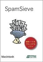 SpamSieve