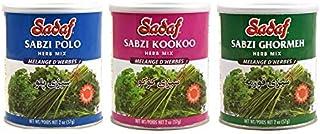 Sadaf Sabzi Polo / Ghormeh / Kookoo - Dried Herbs Mix SDF 2 oz. ( Pack of 3 )