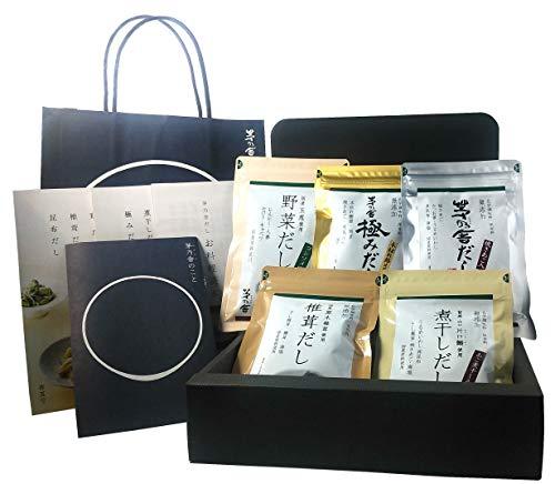 【茅乃舎だし】【贈答箱】5種類セット(8g×5袋) ギフト