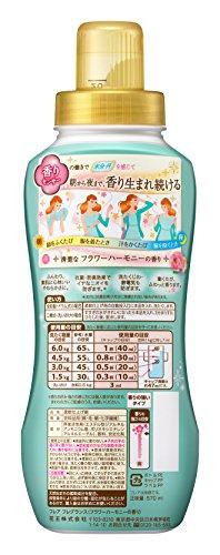フレアフレグランス柔軟剤フラワー&ハーモニーの香り本体570ml