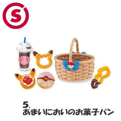 ポケットモンスター 青空パンマルシェ [5.あまいにおいのお菓子パン](単品)