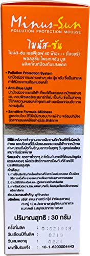 Minus (Sol) Sun IVORY, SPF40 PA+++ Dermatologically Tested, Double Protection UVA/UVB Water Proof, 30g-New Package