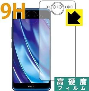 PDA工房 vivo NEX Dual Display 9H高硬度[光沢] 保護 フィルム [背面用] 日本製