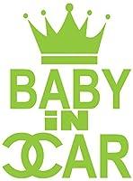 【全16色】人気!ベイビー イン カー ステッカー!Baby in car Sticker/車用/シール/Vinyl/Decal/バイナル/デカール/ステッカー/BIC-C1 (ライムグリーン) [並行輸入品]