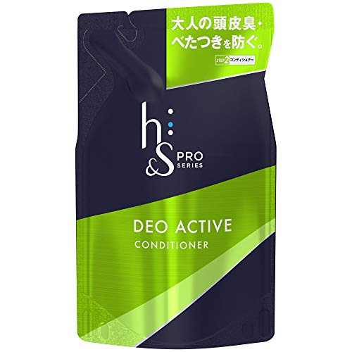 h&s PRO Series Conditioner Deoactive Treatment Refill 300g