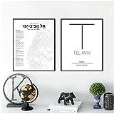 Terilizi Tel Aviv Karte Poster Israel Stadtplan