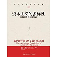 The diversity of capitalism: the institutional basis of comparative advantage (in the modern world classics)(Chinese Edition)