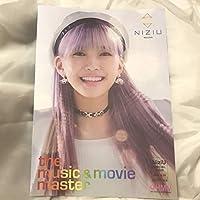 Hmv 店舗限定 限定 特別号 パンフレット NiziU