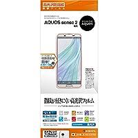 ラスタバナナ AQUOS sense2 SH-01L/SHV43/SH-M08 フィルム 平面保護 高光沢防指紋 アクオスセンス2 液晶保護フィルム G1431AQOS2