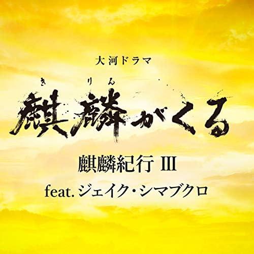 John R Graham feat. Jake Shimabukuro