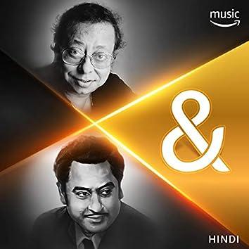R. D. Burman & Kishore Kumar: TOGETHER