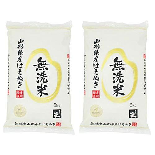 山形県産 はえぬき 令和2年産 10kg (5kg×2) 無洗米 精米 お米 コメ (無洗米)