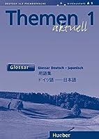 Themen aktuell 1. Glossar Deutsch - Japanisch: Lehrwerk fuer Deutsch als Fremdsprache. Niveaustufe A 1