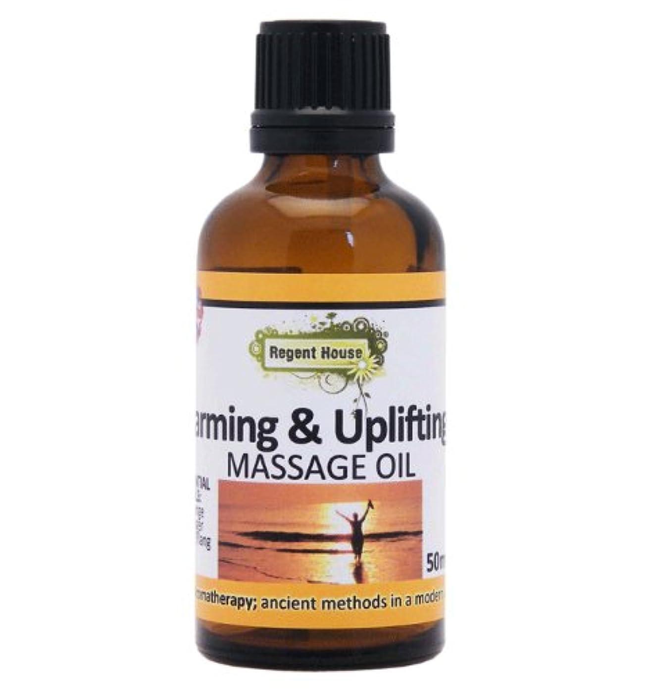 ジョブメタルラインラベルイタリア産の天然オレンジ精油を、たっぷり配合。 アロマ ナチュラル マッサージオイル 50ml ウォーミング&アップリフティング(Aroma Massage Oil Warming & Uplifting)
