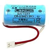 パナソニック けむり当番・ねつ当番専用リチウム電池 3V 音声警報式用 SH384552520