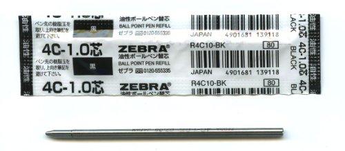 Zebra Oil-Based BallPoint Pen Refill for Sharbo X, Minna, SL-F1, Fortia500, Workdash Black Ink, 1.0mm Point (R4C10-BK)