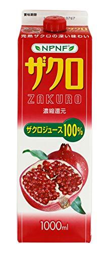 雄山ザクロジュース100%1000ml紙パック×6本入
