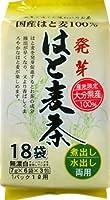 発芽はと麦茶 大分県産100% 7gX18p
