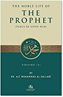 The Noble Life of The Prophet (Peace Be Upon Him) (3 Volumes)