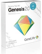 遺伝子検査キット<GeneLife Genesis2.0+(ジーンライフ ジェネシス プラス)>