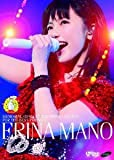 真野恵里菜メモリアルコンサート2013「OTOME LEGEND~For the B...[DVD]