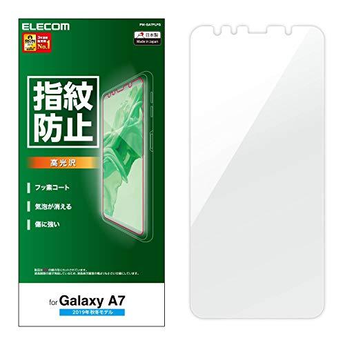 エレコム Galaxy A7 フィルム [指紋がつきにくい] 指紋防止 高光沢 PM-GA7FLFG