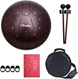 Ohuhu 10 Inch Steel Tongue Drum 11 Notes D Major for Kids and Adults with Rubber Mallets, Finger Picks and Padded Travel Bag