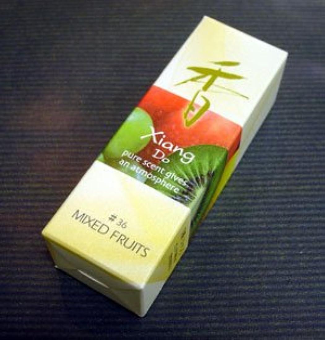 パイント効率的に大胆な自然の恵み、色とりどり 松栄堂【Xiang Do ミックスフルーツ】スティック 【お香】