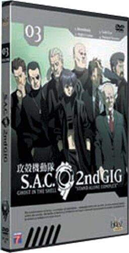 Ghost In The Shell : Stand Alone Complex, 2nd Gig, Vol. 3