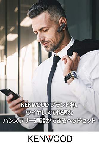 KENWOODKH-M300-B片耳ヘッドセットBluetooth対応連続通話時間約23時間左右両耳対応テレワーク・テレビ会議向けブラック
