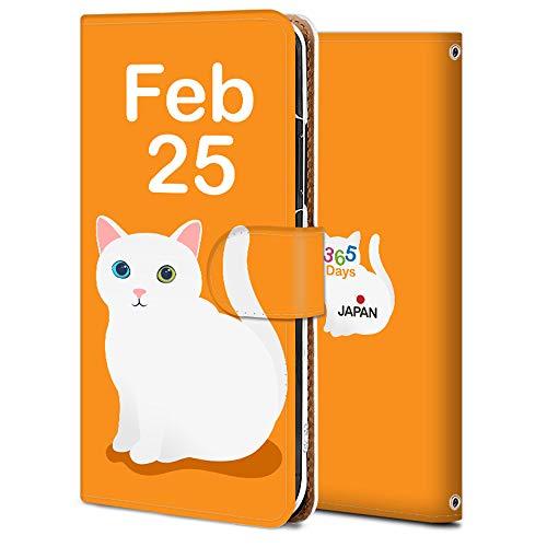 Android One X5 手帳 ケース One X5 保護 カバー アンドロイドワン X5 専用 耐衝撃 カメラ穴 スタンド機能 高級 PUレザー 全面保護 横開き 軽量 薄型 誕生日2月25日-猫 アニメ アニマル かわいい 11905