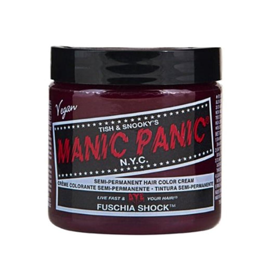 休日にウール回答マニックパニック カラークリーム フューシャショック