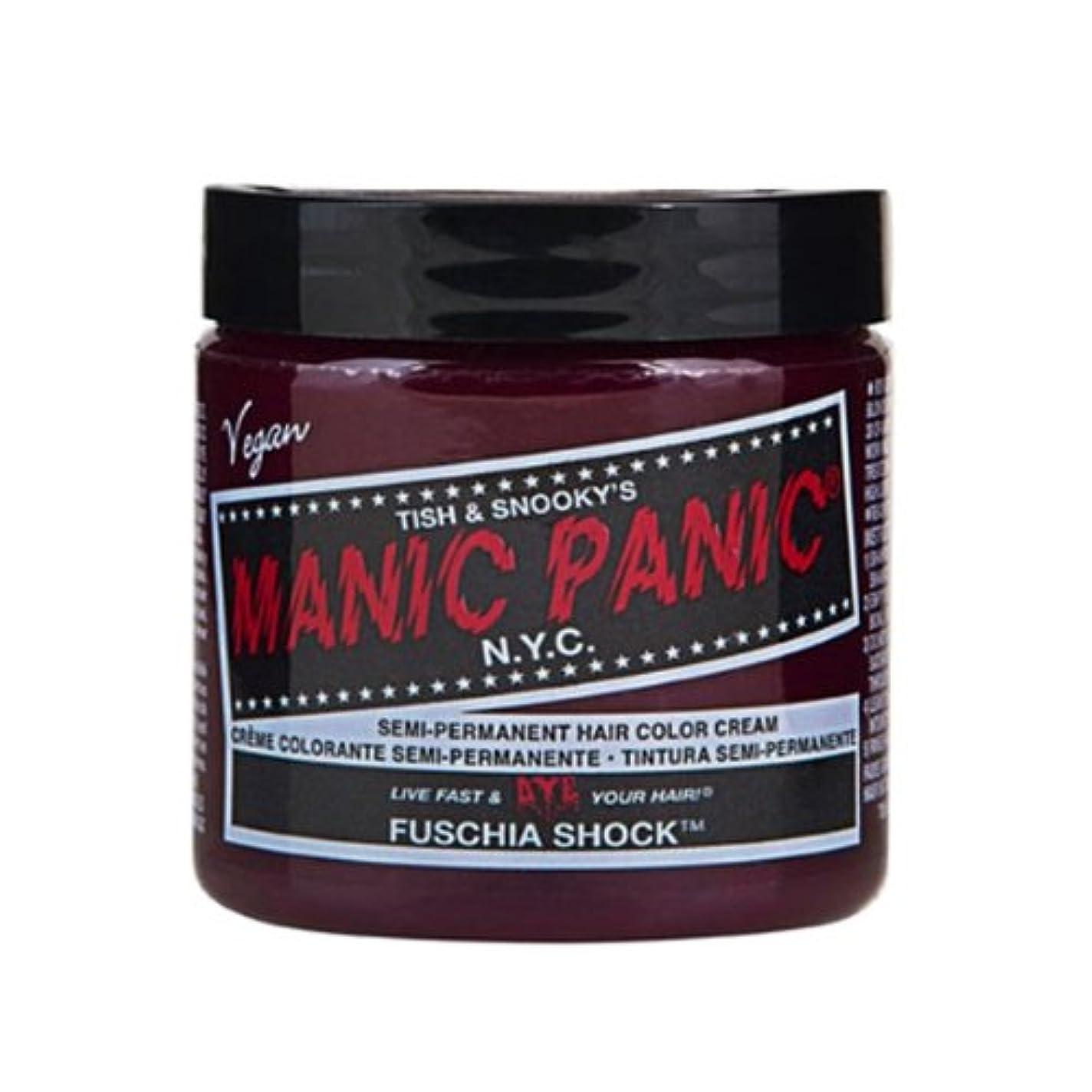 逆さまに慢みマニックパニック カラークリーム フューシャショック