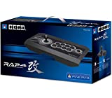 Hori Stick Real Arcade Pro 4 KAI pour Playstation 4/ Playstation 3 et PC