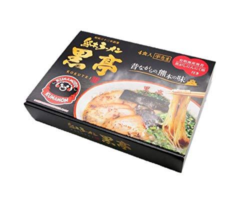 黒亭とんこつラーメン 4食箱 焦がしにんにく ( マー油 ) 香る 昔ながらの 熊本の味 行列ができる老舗
