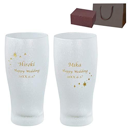 きざむ 名入れ きらめく ビアグラス ペア セット 365ml ビールグラス 結婚祝い 贈り物 ギフト