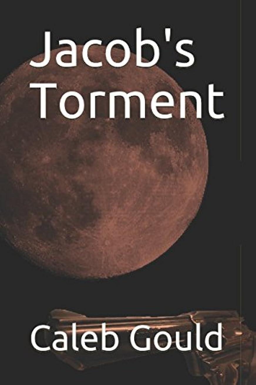 アスリートマージン病院Jacob's Torment